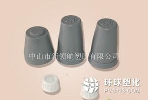 管材PVC顆粒
