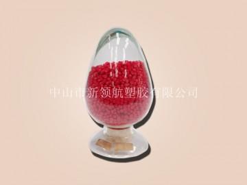 PVC塑料颗粒 注塑级PVC插头颗粒
