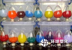 透明级PVC颗粒原料 透明级PVC颗粒