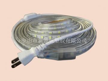 LED彩虹灯带PVC颗粒 环保型LED灯带料
