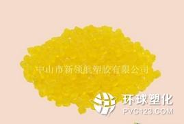 中山高透明pvc颗粒 软管PVC颗粒批发销售