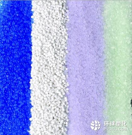 易加工PVC颗粒批发 中山PVC颗粒厂家