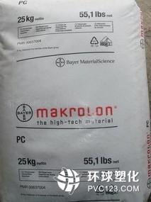 供应makrolon PC 2652可食品接触,脱模;中粘
