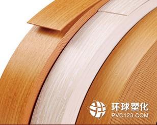 防火耐光PVC封边条批发 欢迎订做