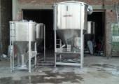 泰国大型搅拌机