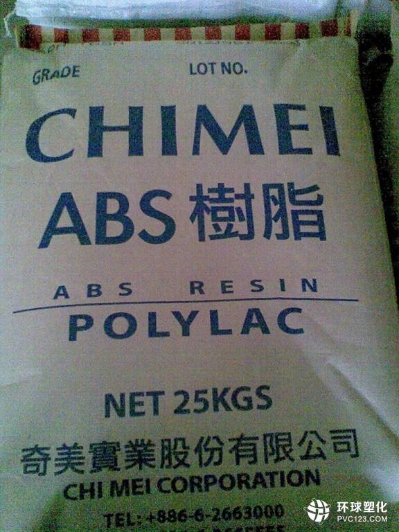 高阻燃高流动ABS台湾奇美765