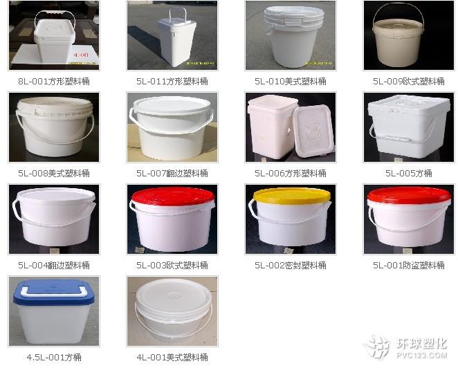 4L塑料桶生产厂家,4升大口食品塑料桶,4L美式出口塑料桶