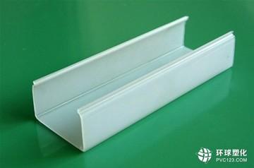 丽川专业生产家具U型封边条 生态板U型封边条