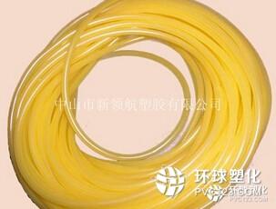 高质量PVC软管颗粒 耐老化PVC颗粒批发出售