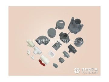 (新畅销品)PVC硬质颗粒 管件用PVC颗粒
