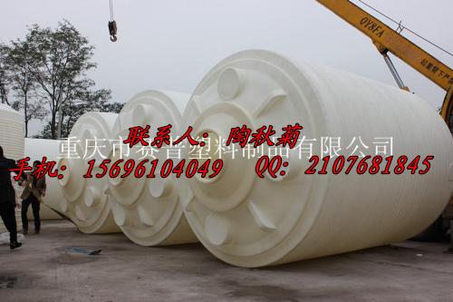 重庆塑料桶厂家