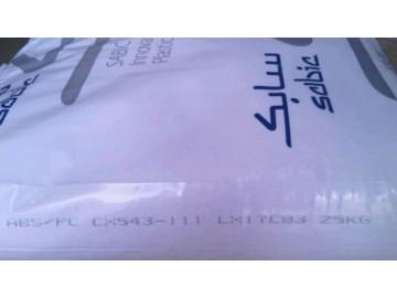 金佳供应PC/ABS(抗紫外线合金)CX543原料颗粒