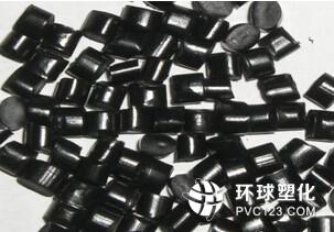 【商家推荐】黑色PVC插头粒料 环保PVC插头颗粒
