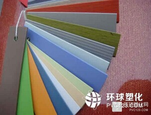 PVC装饰封边条 pvc封边条报价低,批发价更优