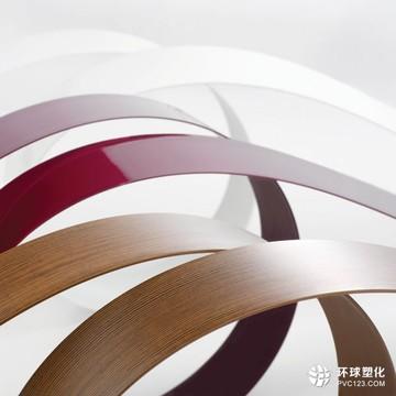 丽川专业生产PVC封边条 抗静电PVC封边条
