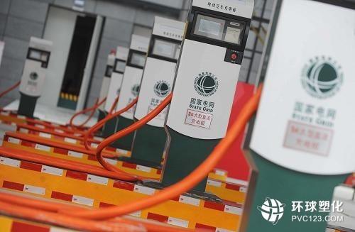 或将促进新能源汽车充电桩电缆发展高清图片