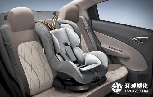 儿童安全座椅的材质是很重要的