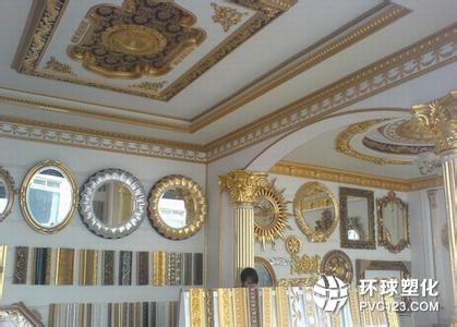 1、pvc装饰板质量轻、隔热、保温、防潮、阻燃、耐酸碱、