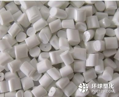 平板电脑ipad专用 耐高温耐酸碱塑料 耐氧化塑料
