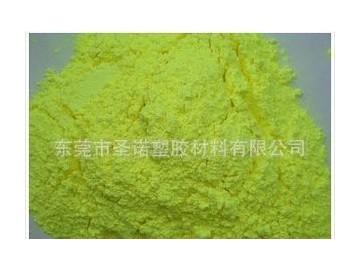 明欣专业公用荧光增白剂 荧光特殊着色剂