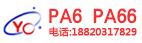 东莞市优创塑胶原料有限公司