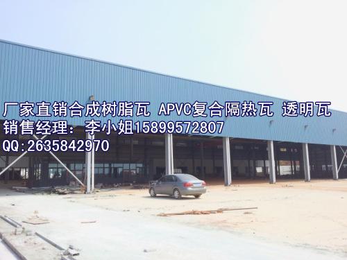 工厂直销厂房外墙 钢结构屋面