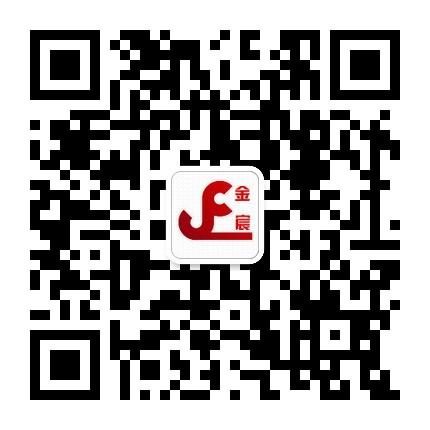 深圳市金宸塑化科技有限公司