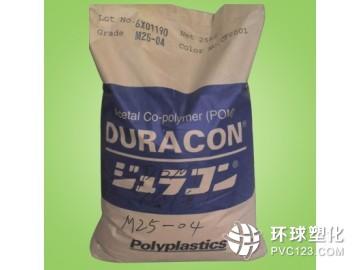 日本宝理POM 原厂供应POM POM厂家直销