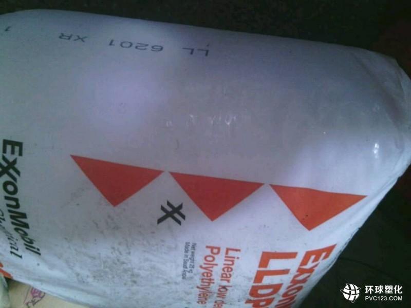 LLDPE 沙特SABIC 218W薄膜级