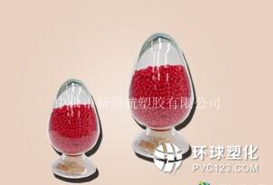 【厂家直销】pvc插头颗粒 红色一级颗粒