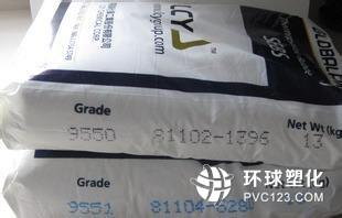 SEBS 台湾李长荣 9550  9551