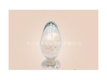 中山厂家自销半透明状的环保PVC颗粒