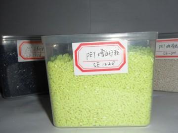 东莞厂家供应PET 增白母粒