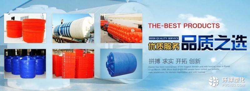 环保型1吨塑料桶-低碳1吨塑料桶