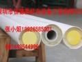 PPR聚氨酯保温管