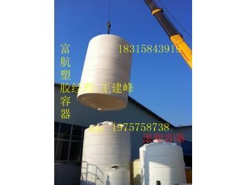 8000公斤塑料桶 8吨减水剂储罐设计生产