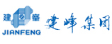 重庆建峰工业集团有限公司