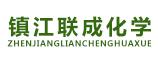 镇江联成化学公司