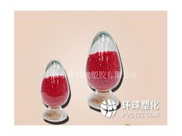 聚氯乙烯PVC电缆料厂家出售红色PVC电缆料