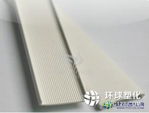 丽川塑胶U型封边条尺寸稳定性好,可定制封边尺寸