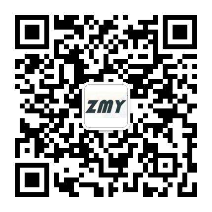 中山市明悦橡塑制品厂