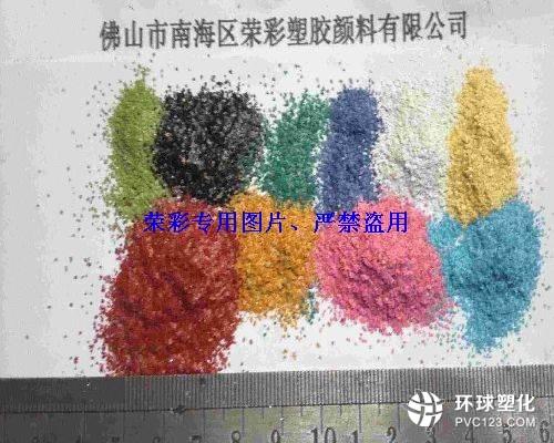 供应注塑用绿纤维毛吹塑用绿纤维毛滚塑用绿纤维毛