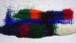 供应注塑用深绿纤维毛吹塑用深绿纤维毛滚塑用深绿纤维毛