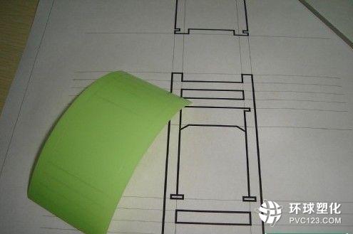 用塑料瓶手工制作小椅子