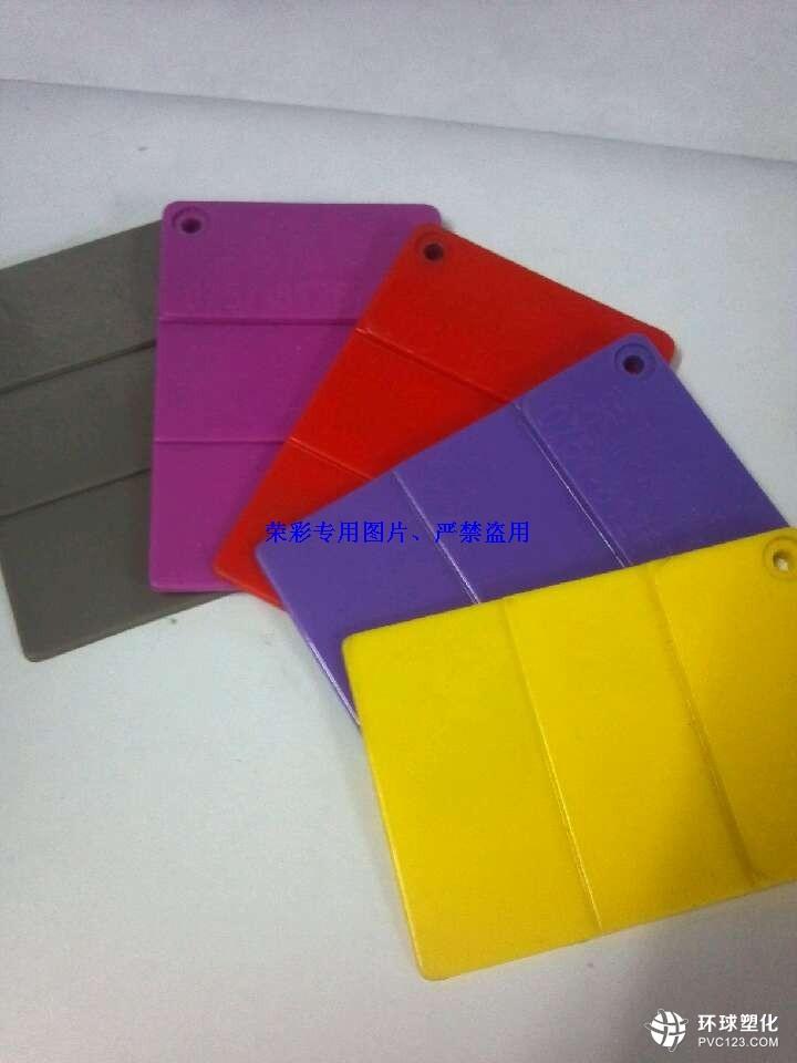 南海调色厂家 专注塑胶颜料配色服务