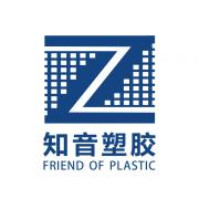 东莞知音塑胶有限公司