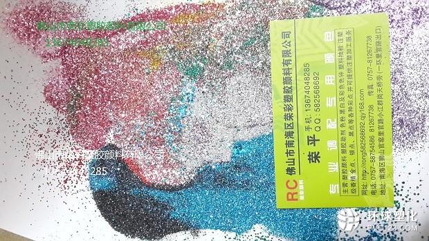 耐高温0.008果绿点 铝质金属0.008果绿点