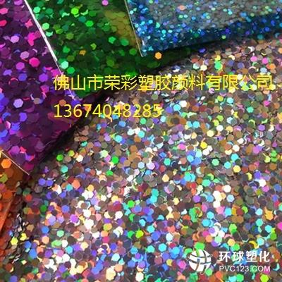 耐高温0.008紫点|铝质金属0.008紫点