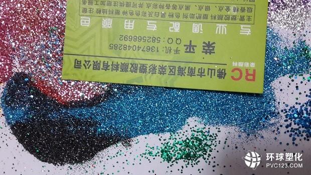 耐高温0.01果绿点|铝质金属0.01果绿点