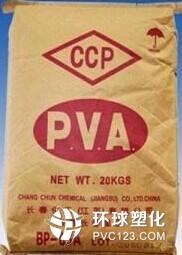 PVA 聚乙烯醇BP05 台湾长春